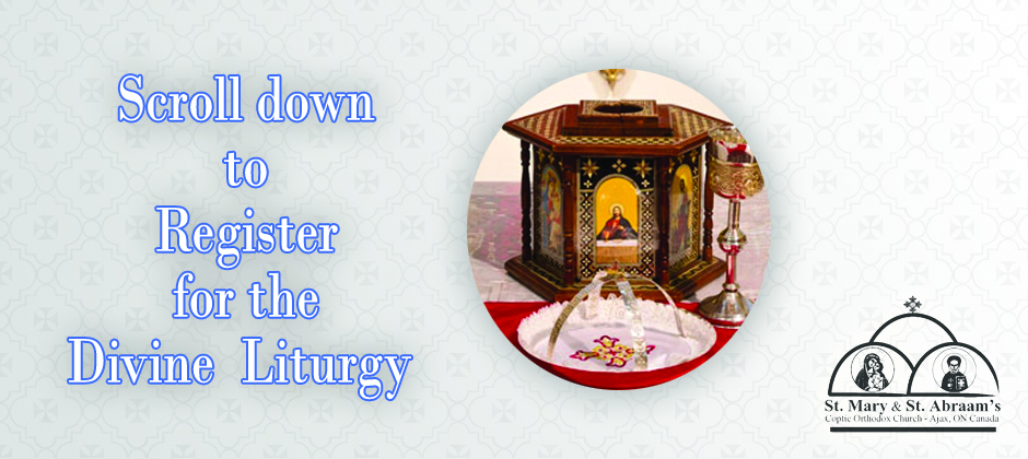 Divine Liturgy Registration