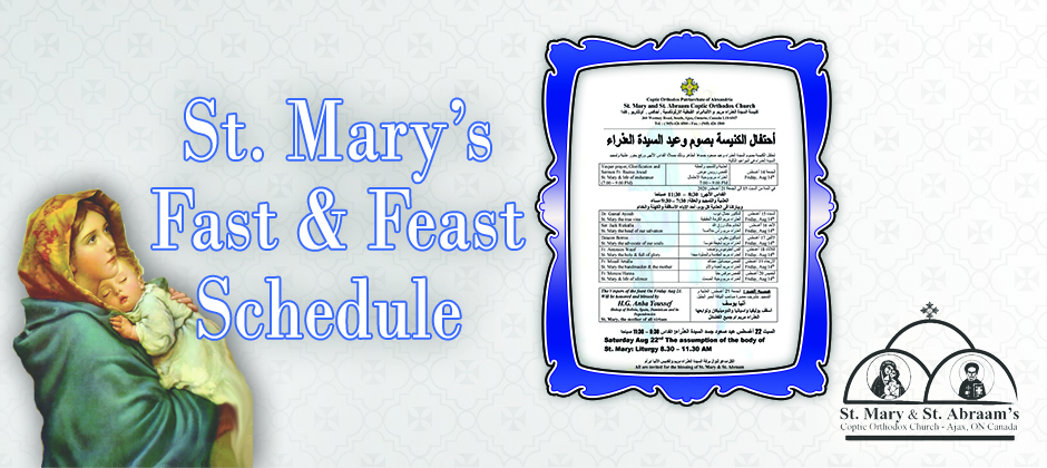 St. Mary's Fast & Feast 2020